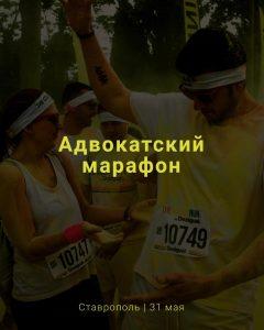 whatsapp-image-2021-05-05-at-19-58-37